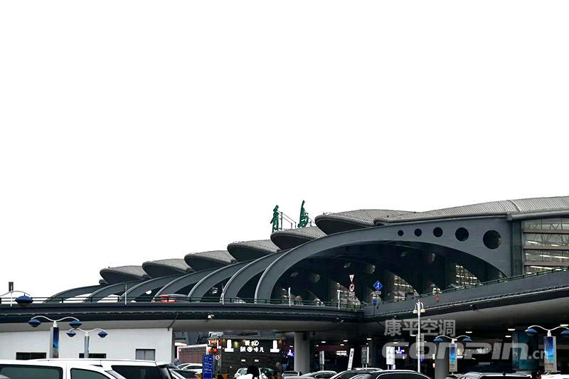 康平暗装热水空气幕试点青岛流亭国际机场